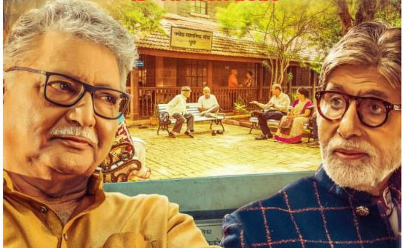 Review of Marathi movie AB and CD