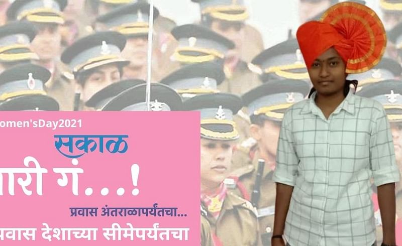 Snehal Ghodke from Mangalwedha taluka has been selected in the Indian Border Security Force.jpg
