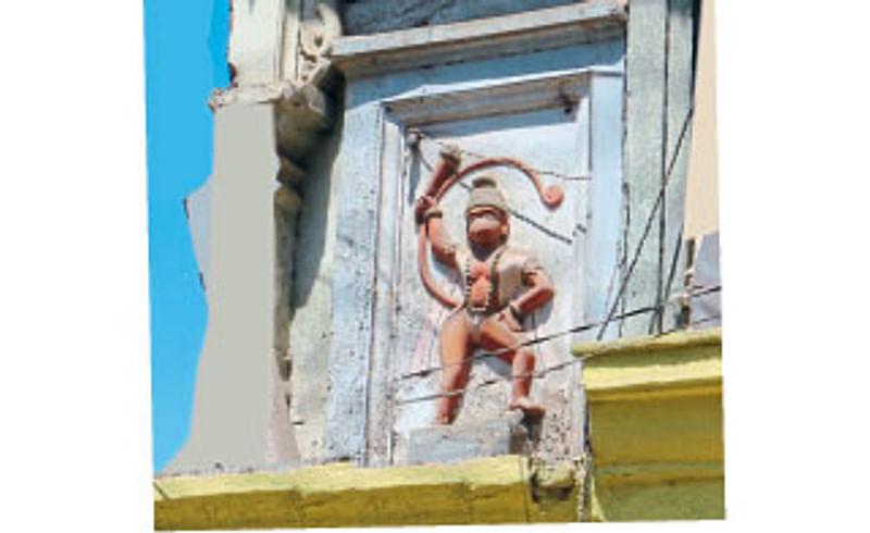 kolekar tikti main point in kolhapur city