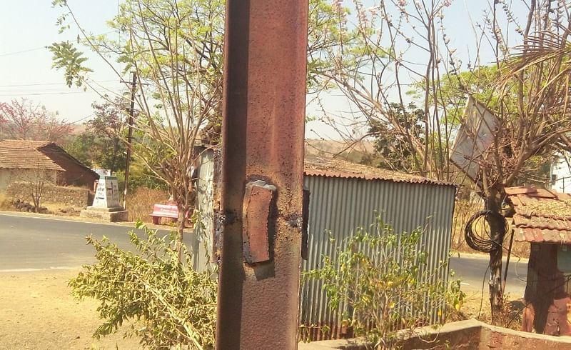 Curiosity About The Broken Electricity Pillars In Uttur Kolhapur Marathi News