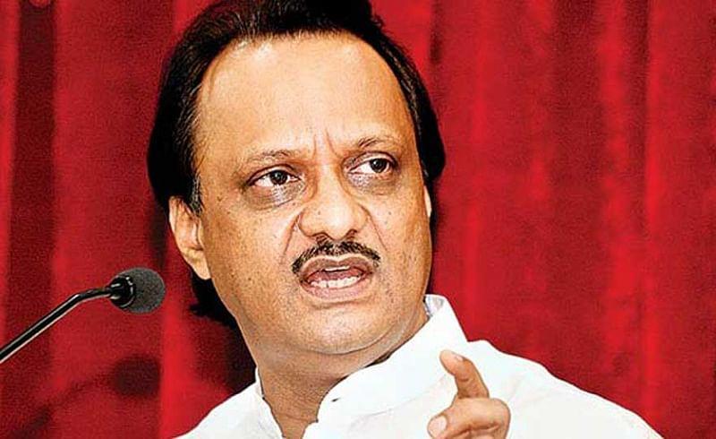 ajit pawar criticise on raj thackrey at pani foundation program