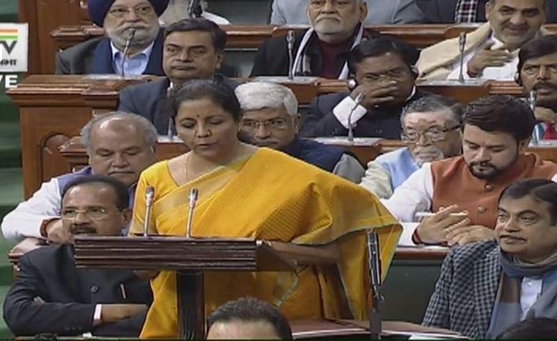 budget 2020 key highlights for women in Marathi