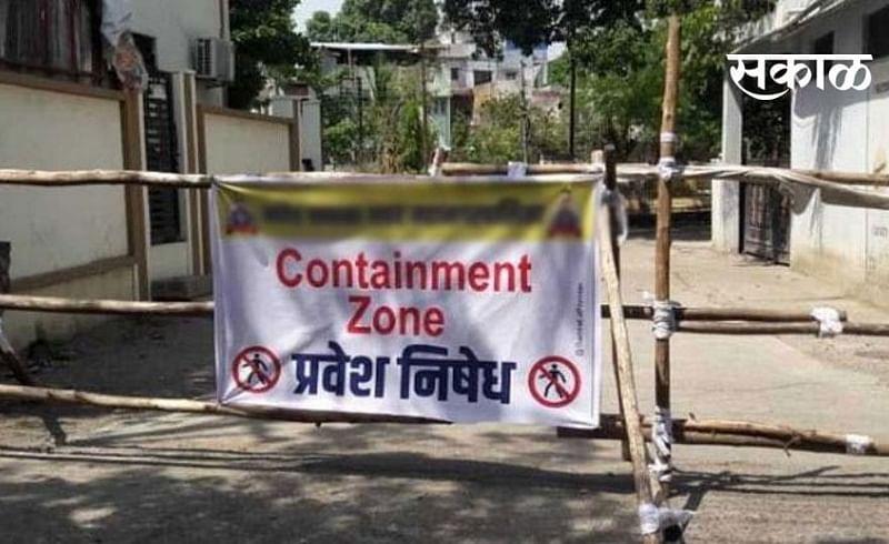 रुग्णवाढीमुळे पिंपरी-चिंचवड शहरात ५९४ कंटेन्मेंट झोन!