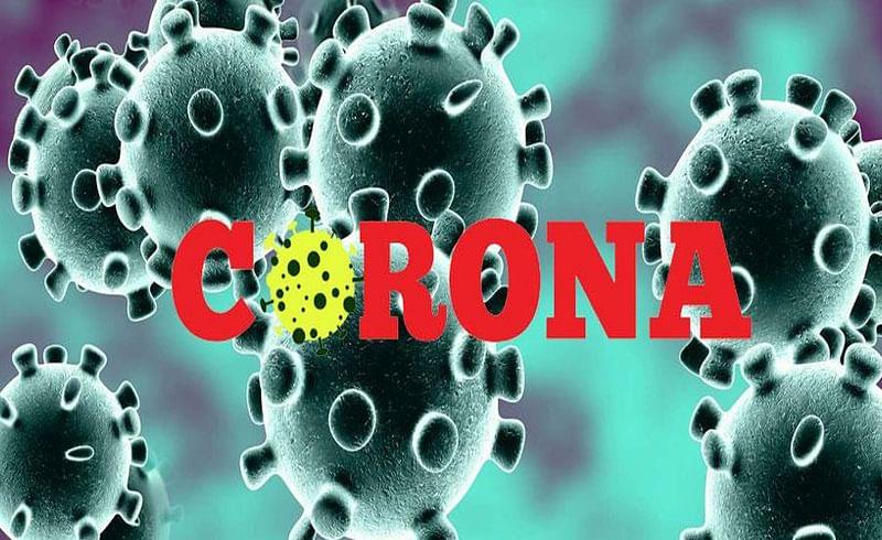 Corona News In Osmanabad District