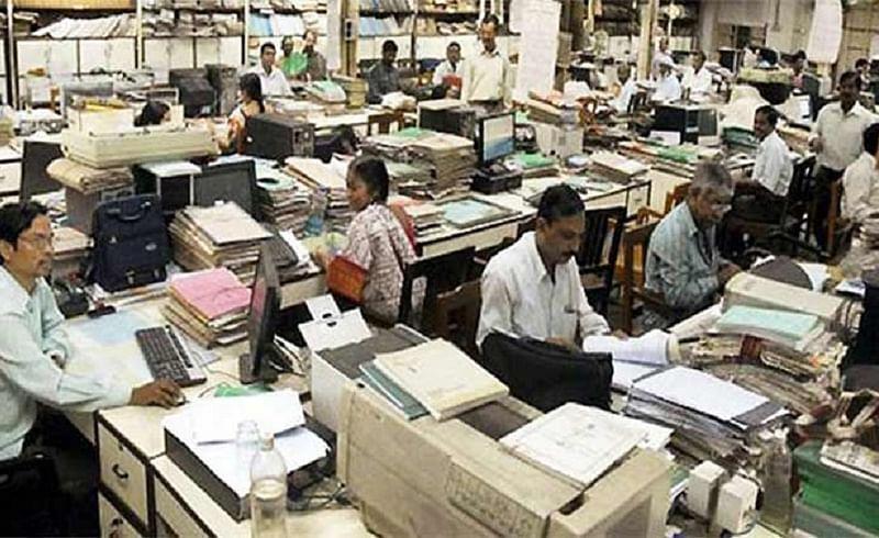 govt office.jpg