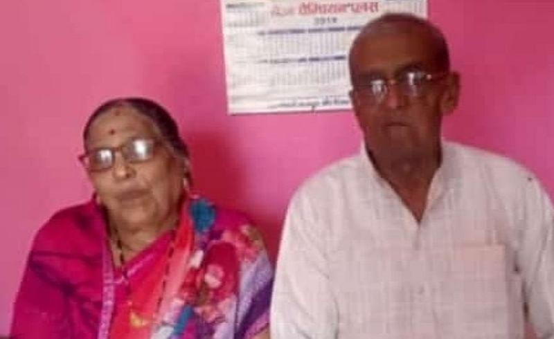 Husband followed by wife left life Nagpur news