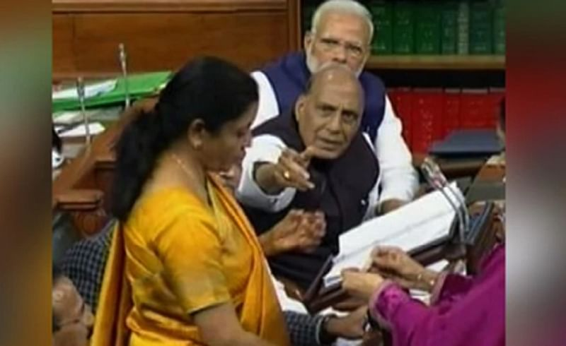 budget 2020 finance minister nirmala sitharaman could not read entire budget speech