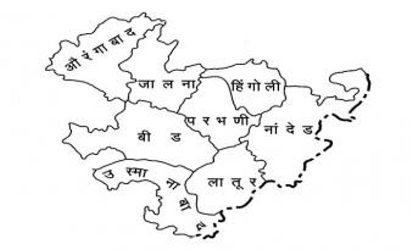 Marathwada News