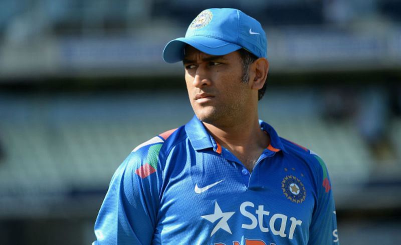 Actor KRK criticized MS Dhoni after rejecting contract by BCCI