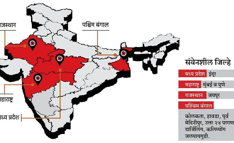 Dangerous-City-In-India