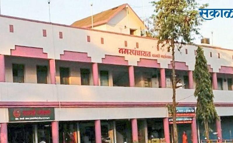 Kavathemahankal Nagar Panchayat Newsletter: Setting of corporators; new are Waiting for the ticket