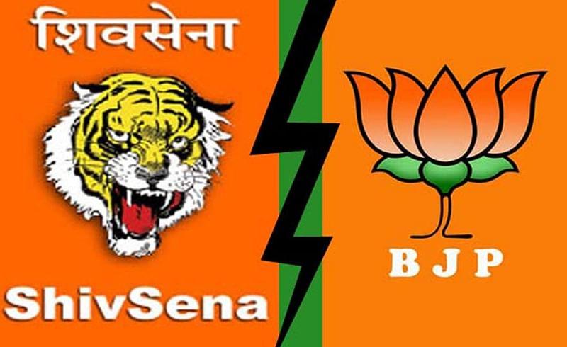 Shivsena will not attend meeting with NDA