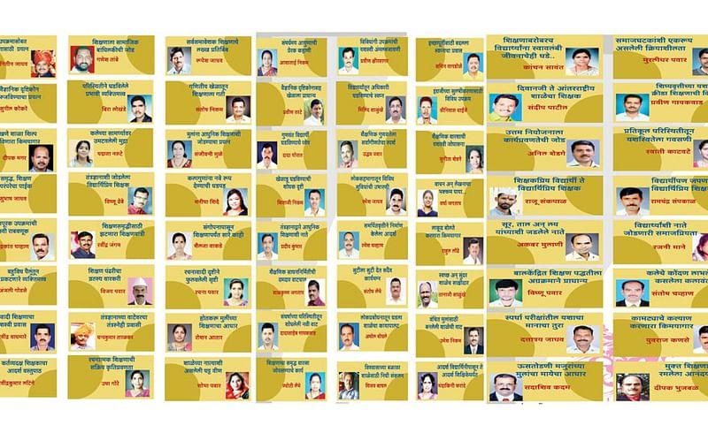 सातारा जिल्ह्यातील 'या' उपक्रमशील शिक्षकांचे संजय भागवतांनी केले कौतुक; 'सकाळ'च्या पुस्तकात स्थान