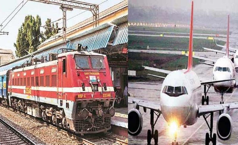 Train Airways