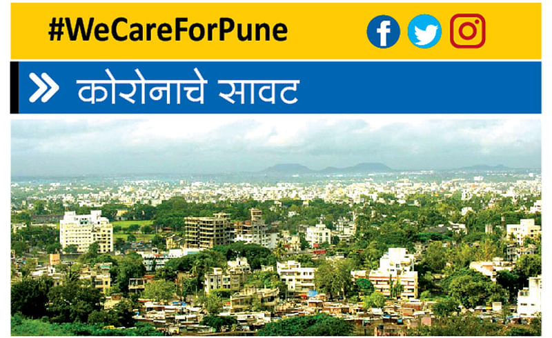 We-care-for-pune