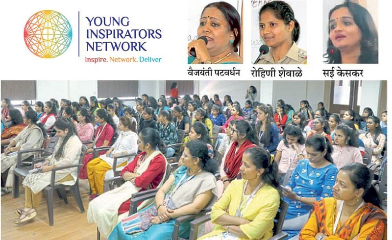 संत तुकारामनगर, पिंपरी - डॉ. डी.वाय. पाटील इन्स्स्टिट्यूट फार्मसी येथे आयोजित सकाळ 'यिन' कार्यक्रमात उपस्थित विद्यार्थिनी व शिक्षिका.
