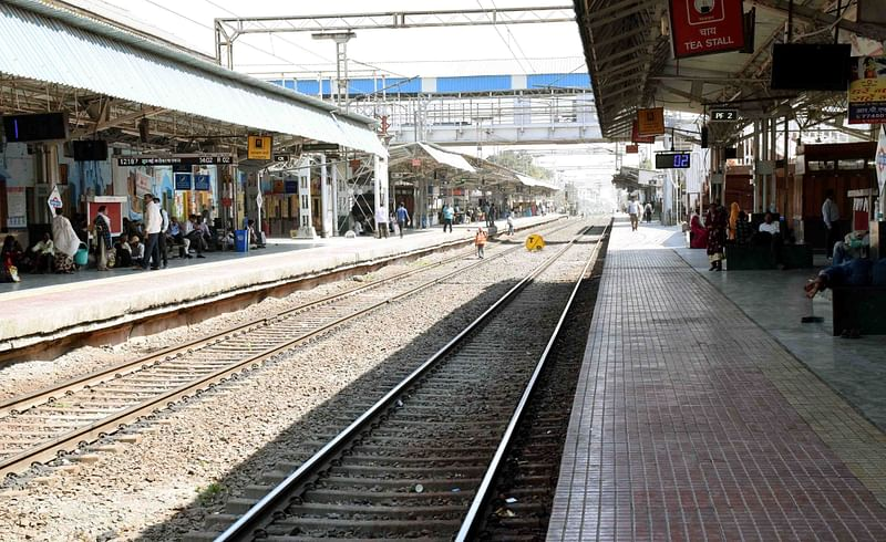 jalgaon relway stations