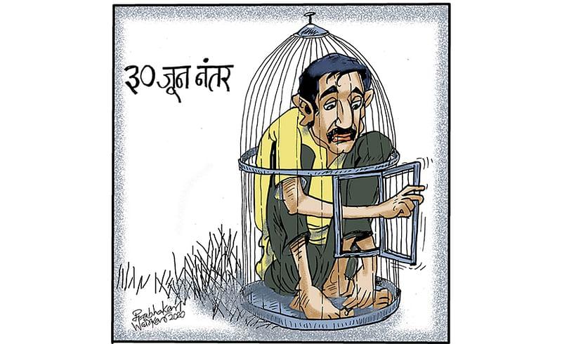 maharashtra lockdown
