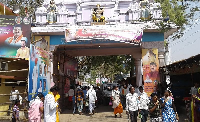 akola washim news No entry in Pohardevi, action will be taken if rules are broken