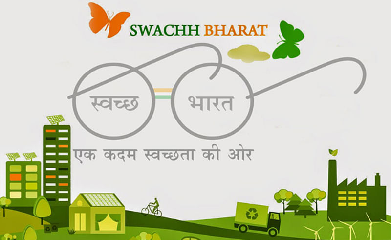 swach bharat mission