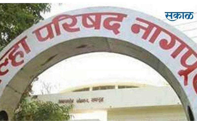 Membership of 16 OBC members in Zilla Parishad canceled Order to leave on Tuesday