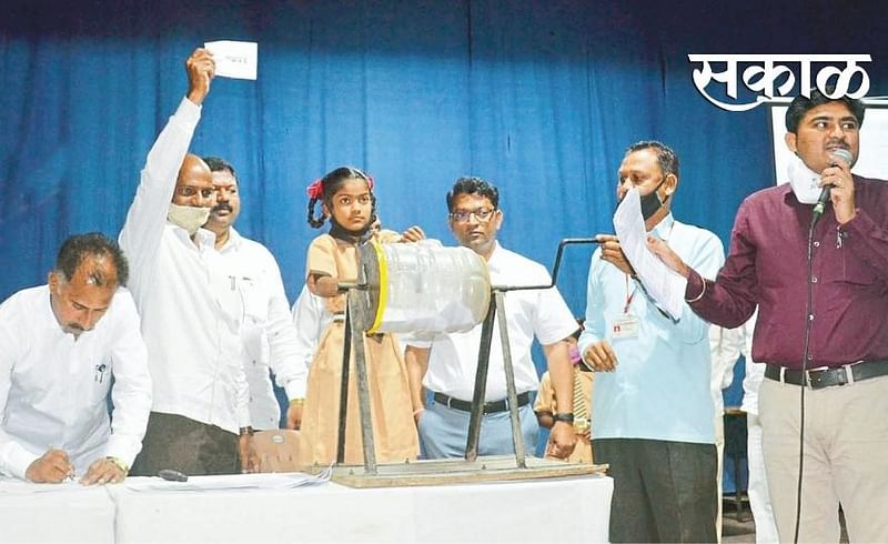 Satara Latest Marathi News Satara Politics News
