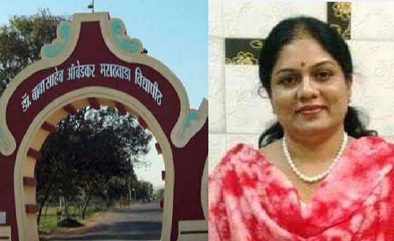 Aurangabad News Dr. Bamu's Registrar Jayashree Suryavanshi