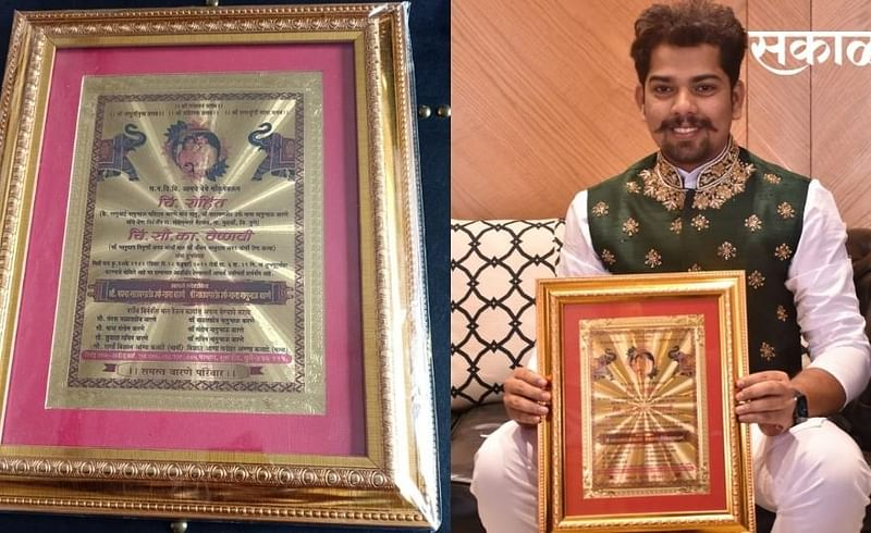 Gold made invitation for son wedding in thergaon in pimpri