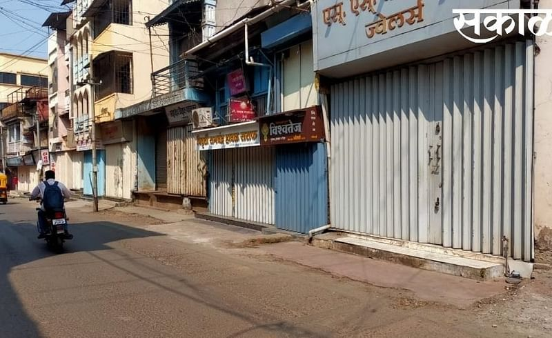 businessman in kolhapur closed today market close movement