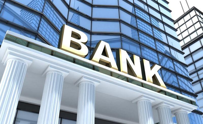 akola Bank transactions can be done at home