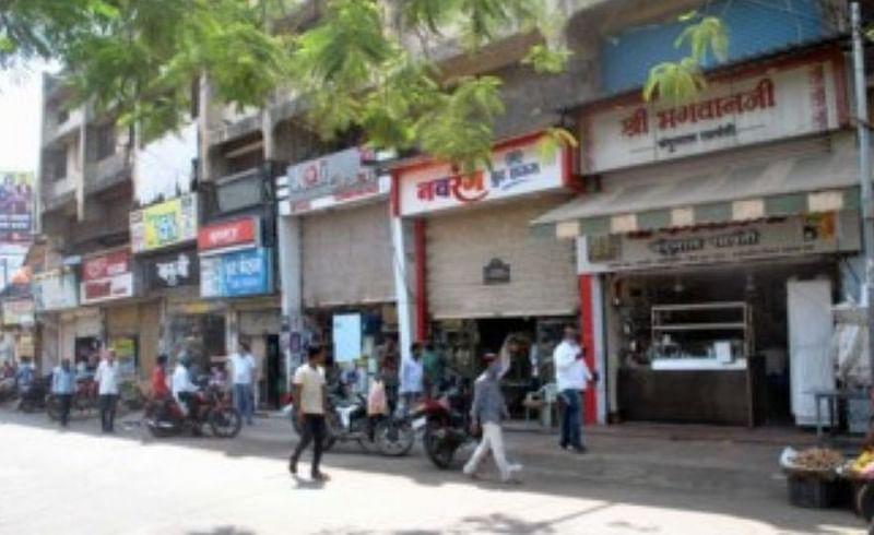 jalgaon market