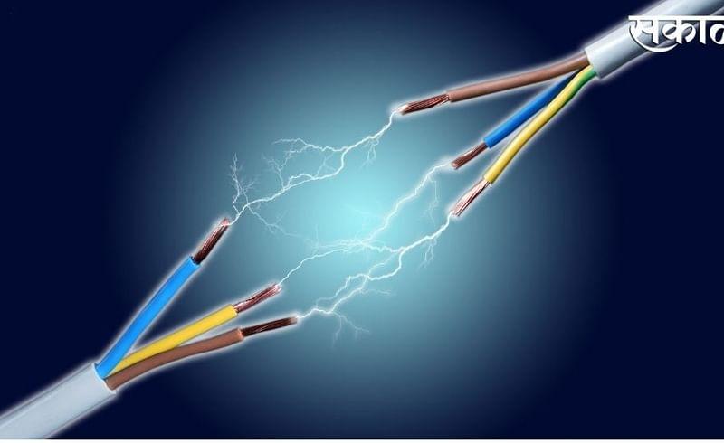 electricity bill kolhapur