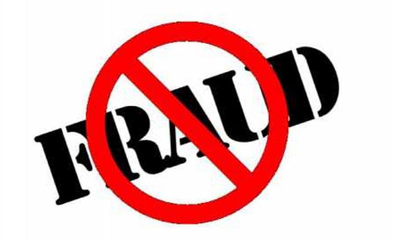 12 person frauded in Pandharpur taluka