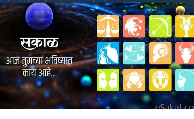 horoscope for 18 February