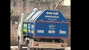 Pune News In Marathi| Whatsapp Group Link