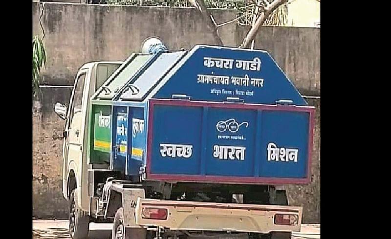Bhavani Nagar's garbage truck in dispute due to lack of passing