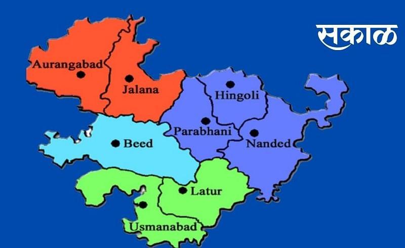 marathwada meeting