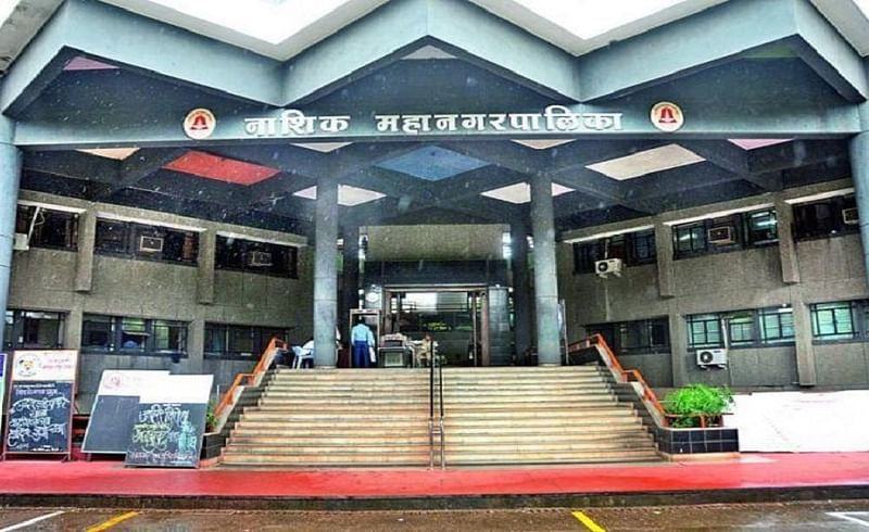 nashik muncipal corporation employees will get 7th pay comission