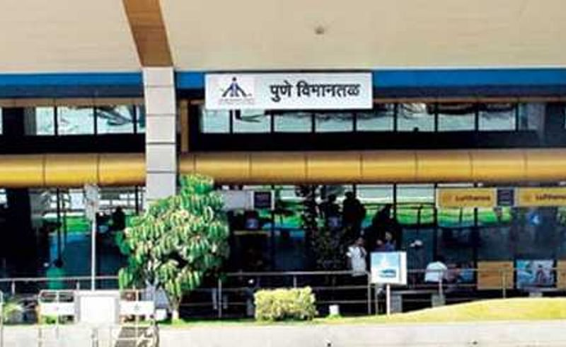Air transport will continue from Pune airport