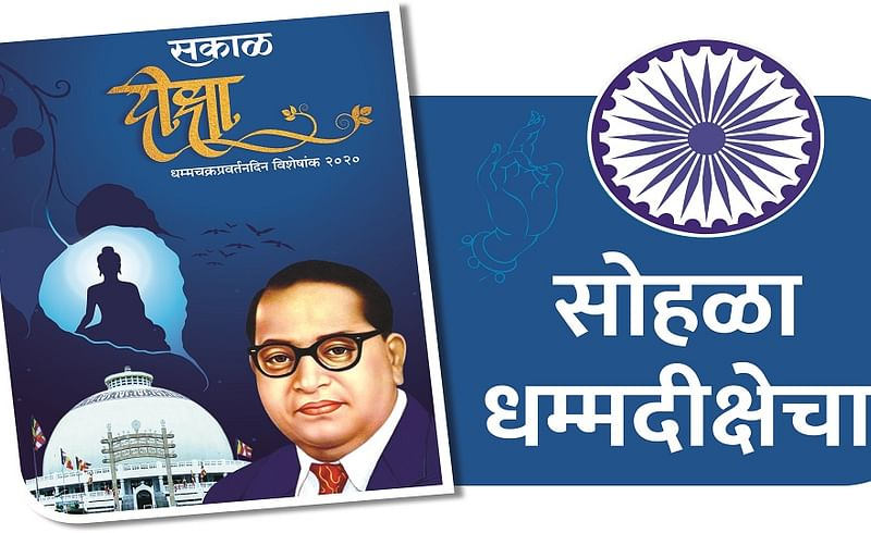 books and granths are favourites of Doctor Babasaheb Ambedkar