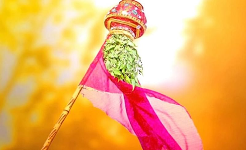 know how to celebrate Gudhipadwa Nagpur news