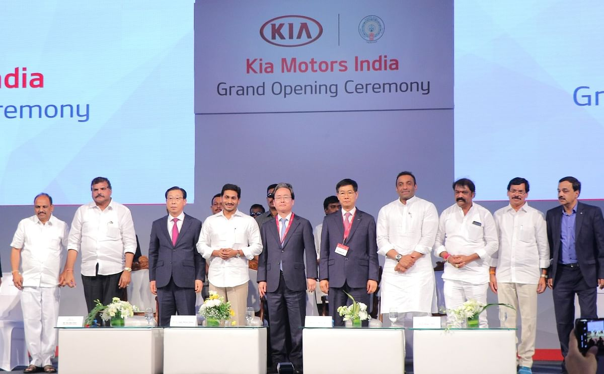 Kia Motors India's first production facility now open