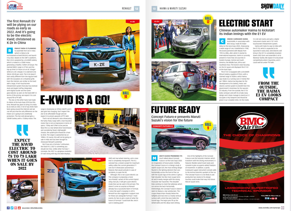 Day 5: Auto Expo Show Daily