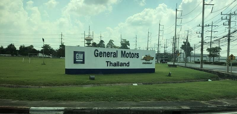 Great Wall Motors (GWM) signs agreement to purchase GM's Thailand plant