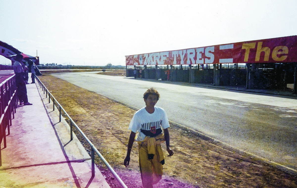 A very young Narain at the MMRT