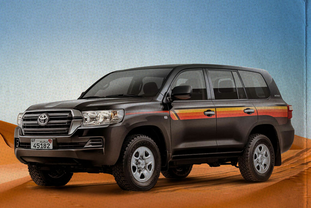 Toyota introduces a retro-themed limited edition Land Cruiser