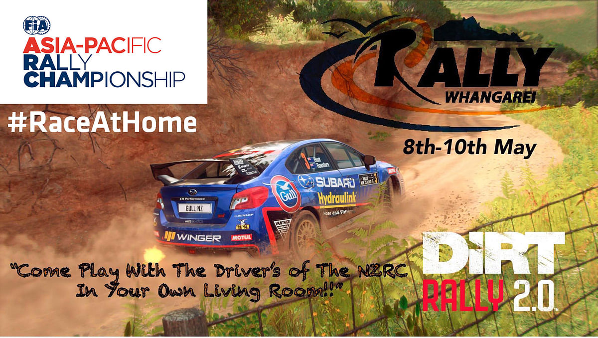 Digital APRC set to launch this weekend