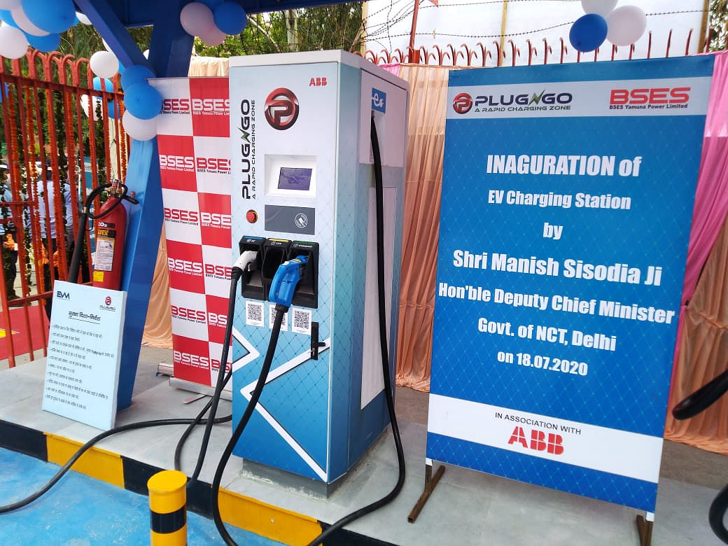ABB India's Terra54 charging station for BYPL