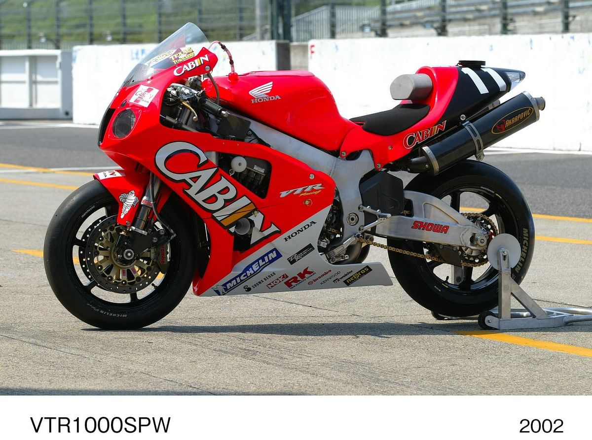 The VTR1000SPW, also called the RC51, was the successor to the RC45