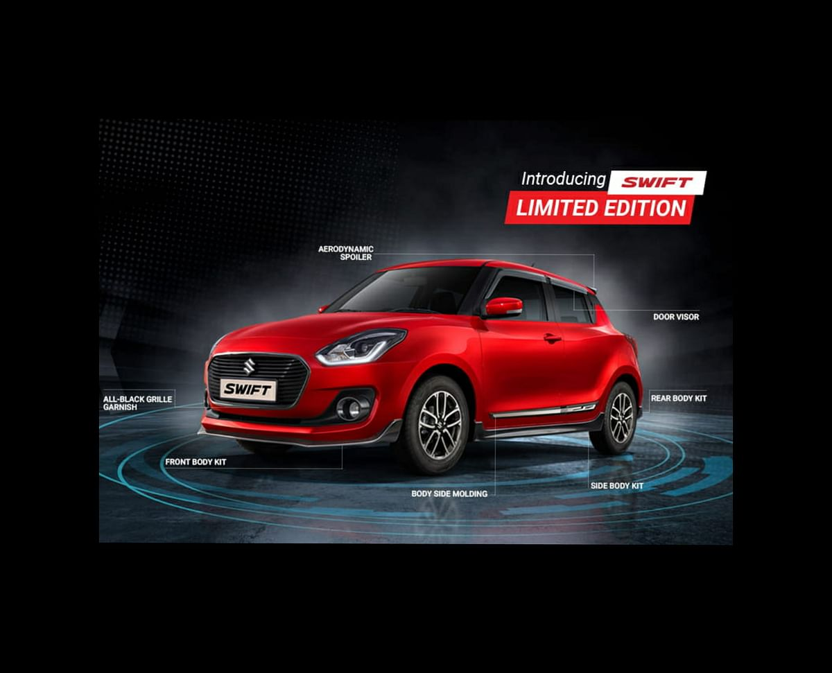 Maruti Suzuki introduces the limited edition variant for the Swift